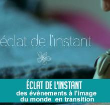 eclat1